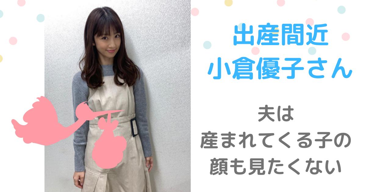 シマ デンタル クリニック 小倉 優子